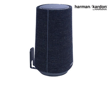 harman kardon citation support mural